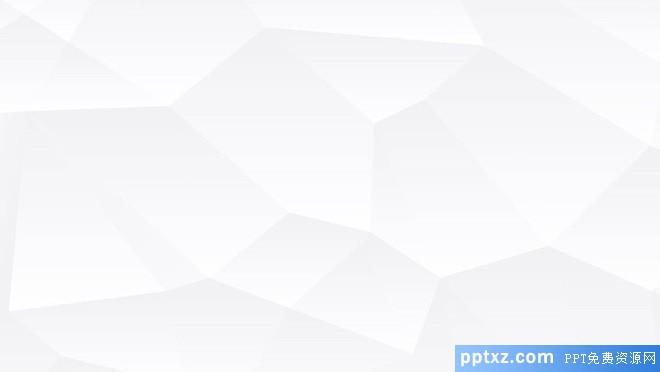 淡雅白色多边形PPT背景图片
