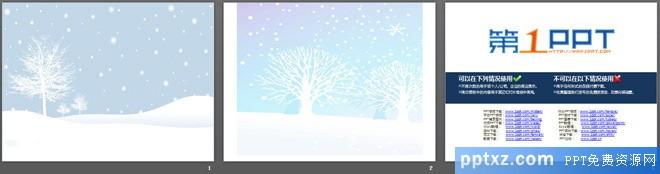两张雪地大树雪花淡雅PPT背景图片