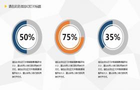 2016年蓝色商务风简洁毕业论文答辩ppt模板在线下载