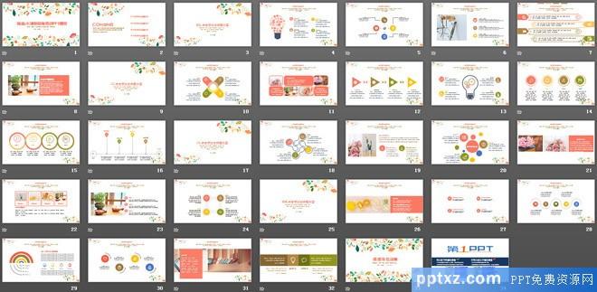 卡通插画背景的儿童教育培训<a href=http://www.pptxz.com target=_blank class=infotextkey>PPT模板</a>