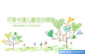 绿色清新卡通儿童教育PPT模板下载