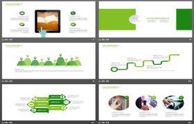 教材绿树背景下教师谈话的PPT模板下载