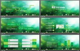 梦美学风格教学设计的PPT模板下载