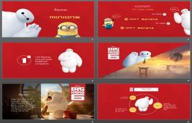 免费下载白色和黄色组合动画幻灯片模板