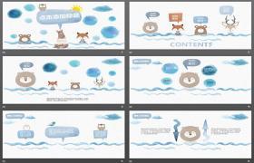 蓝色可爱卡通呆板萌芽小动物PPT模板下载