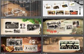 """老照片背景下的""""匆匆一年""""同学相册PPT模板下载"""