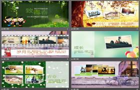 """绿色藤本植物背景的""""到青年""""学生相册PPT模板下载"""