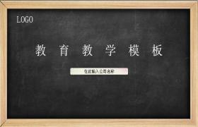 带黑板图片背景的教育开放课程PPT模板下载