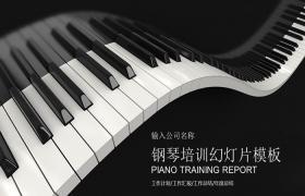 以优美的钢琴键背景进行钢琴教育培训的PPT模板下载