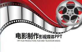 具有创意电影背景的影视媒体PPT模板下载