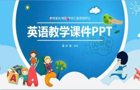 字母背景的英语开放类 PPT 模板