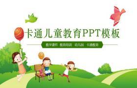 卡通儿童背景的学龄前PPT课件模板
