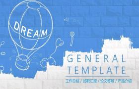 蓝色手绘梦想主题职业规划PPT模板