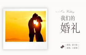 唯美风格的'我们的婚礼'电子专辑PPT模板