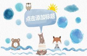 可爱卡通呆萌的小动物幼儿教育 PPT 模板