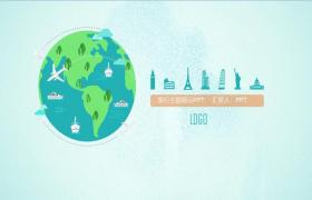 清新绿色全球旅行PPT模板