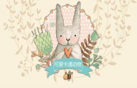 可爱卡通兔子PPT模板
