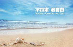 碧海蓝天沙滩主题ppt模板