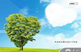 绿树自然风光PPT模板