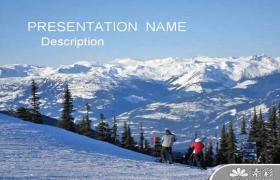 自然雪山风光PPT模板