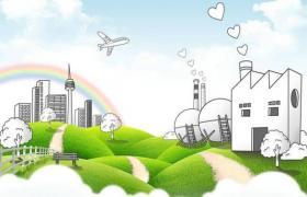 卡通城市风景PPT模板