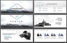 黑白雪山风景背景PPT模板下载欧美排版设计