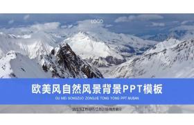 雪山峰背景下欧美企业PPT模板下载