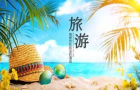 清新夏天沙滩背景旅游相册PPT模板下载