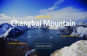 长白山旅游观光PPT模板下载