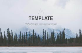 欧美冰雪湖泊背景自然风光PPT模板