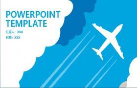 蓝色平面图形背景的物流和运输PPT模板