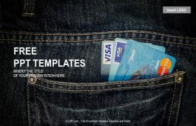 信用卡金融PPT模板