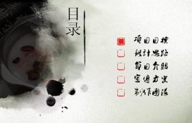 舌尖上的中国风ppt模板下载