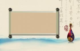 中国古乐器ppt模板下载