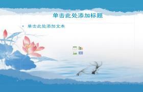 扇里荷花中国风ppt模板在线下载