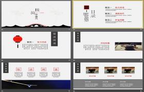 黑色极简主义中国风PPT模板下载