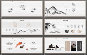 中国风电模板的简单圆设计