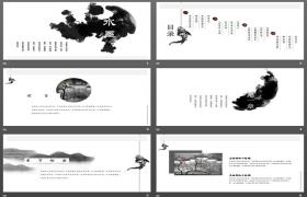 简单黑墨水背景墨水中国风格PPT模板下载