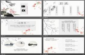 """""""完整""""主题PPT模板下载,优雅水墨莲花背景"""