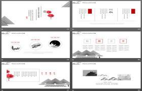 黑白线条古典图案背景艺术设计中的中式PPT模板下载