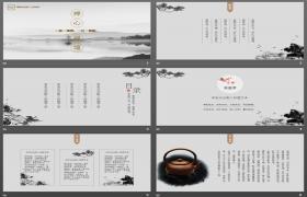 禅宗主题PPT模板下载与优雅的墨水景观背景