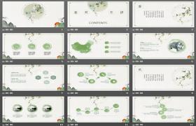 雅致的绿色鲜墨中式PPT模板下载