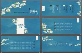 蓝色花背景艺术设计PPT模板下载