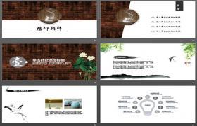 砖墙麋鹿的审美艺术背景中国风格PPT模板下载
