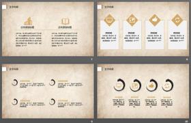 黄纸墨竹底中国古典PPT模板下载