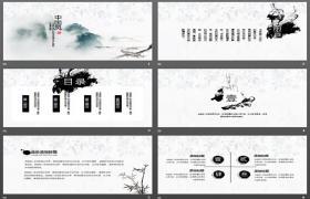优雅的中国水墨山水背景中国风PPT模板下载