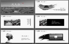 简单黑白墨中国风格PPT模板下载免费下载