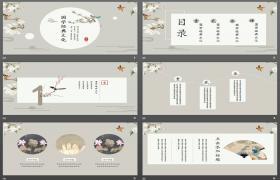具有优美古典花鸟背景的中国风PPT模板下载