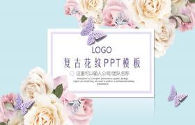 彩色月季花蝴蝶背景艺术设计PPT模板下载
