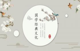 典雅美观的中国古典风格PPT模板下载